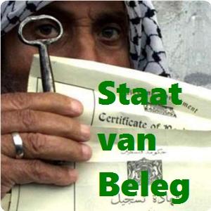 Mensenrechtenschendingen Palestina juli 2015
