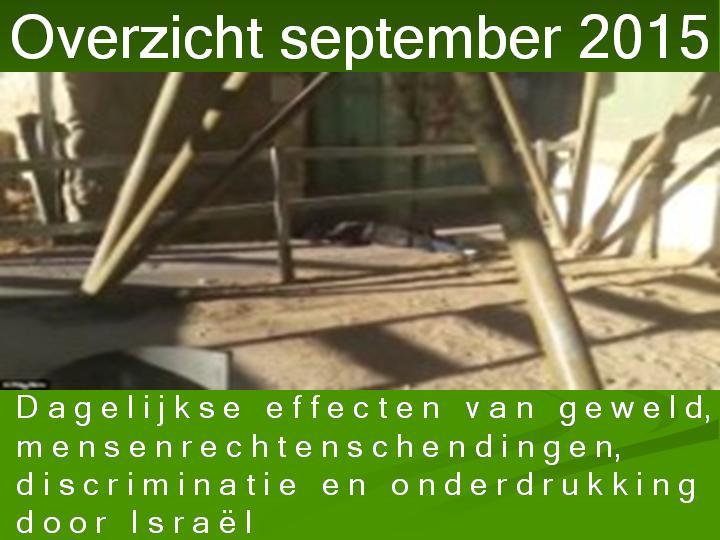 header_september15_big