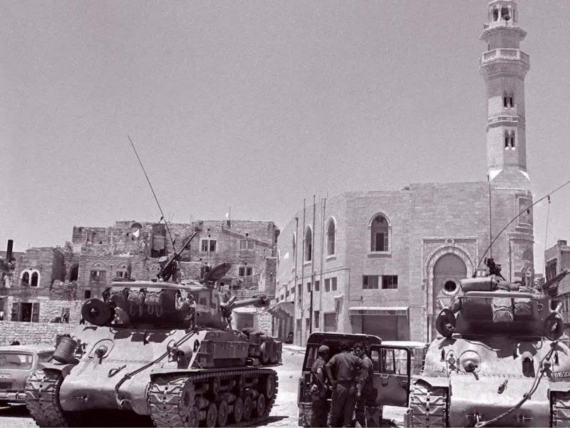 Overzicht juni 2017   De Juni oorlog van 1967