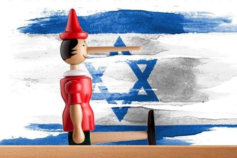 Overzicht juni 2018 | Israëlische leugens ontmaskerd
