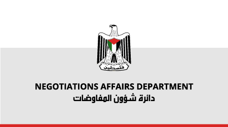 Overview March 2020 | The Negotiations Affairs Department